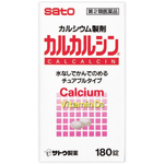 カルカルシン 180錠 [第2類医薬品]
