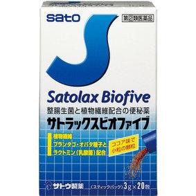 サトラックスビオファイブ 3g×20包 [指定第2類医薬品]