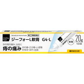 matsukiyo ジーフォーL軟膏 20g [指定第2類医薬品]