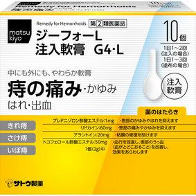 matsukiyo ジーフォーL注入軟膏 2g×10個 [指定第2類医薬品]