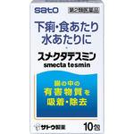 スメクタテスミン 10包 [第2類医薬品]