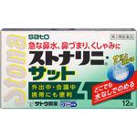ストナリニ・サット 12錠 [第2類医薬品]