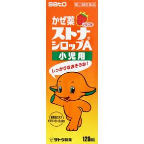 ストナシロップA小児用 120mL [指定第2類医薬品]