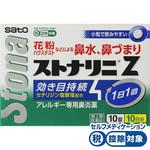 ★ストナリニ Z 10錠 [第2類医薬品]
