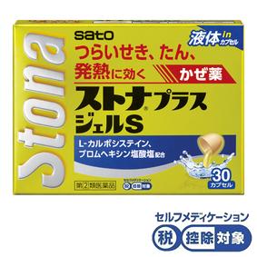 ★ストナプラスジェルS 30カプセル [指定第2類医薬品]
