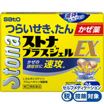 ★ストナプラスジェルEX 24カプセル [指定第2類医薬品]