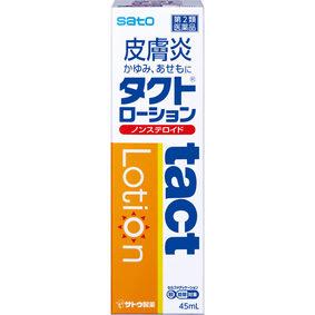 タクトローション 45mL [第2類医薬品]