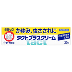 タクトプラスクリーム 20g [指定第2類医薬品]