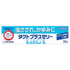 タクトプラスゼリー 20g [指定第2類医薬品]