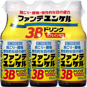 ファンテユンケル3Bドリンク 100mL×3本 [第3類医薬品]
