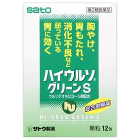 ハイウルソグリーンS 12包 [第2類医薬品]