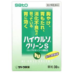 ハイウルソグリーンS 30包 [第2類医薬品]