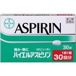 バイエルアスピリン 30錠 [指定第2類医薬品]