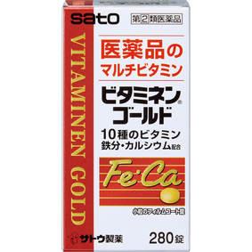 ビタミネンゴールド 280錠 [指定第2類医薬品]