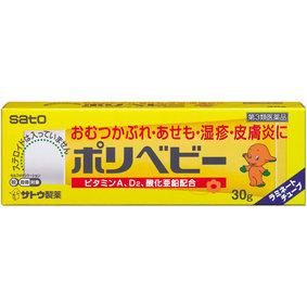 ポリベビー 30g [第3類医薬品]