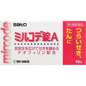ミルコデ錠A 48錠 [第1類医薬品]