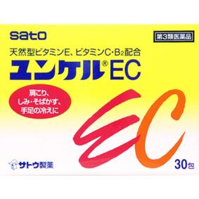 ユンケルEC 30包 [第3類医薬品]