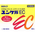 ユンケルEC 60包 [第3類医薬品]