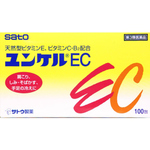 ユンケルEC 100包 [第3類医薬品]