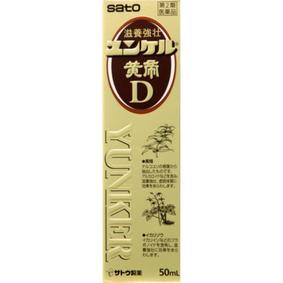 ユンケル黄帝D 50mL [第2類医薬品]