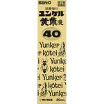 ユンケル黄帝液40 40mL [第2類医薬品]