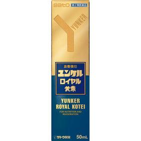 ユンケルロイヤル黄帝 50mL [第2類医薬品]