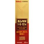 ユンケル1・6・12液 60mL [第3類医薬品]