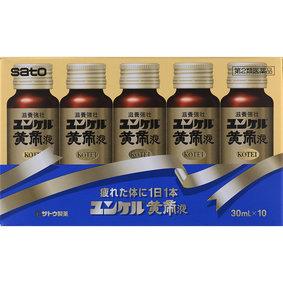 ユンケル黄帝液 30mL×10本 [第2類医薬品]