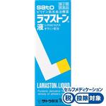 ★ラマストン液 16mL [第2類医薬品]