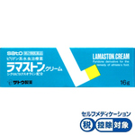 ★ラマストンクリーム 16g [第2類医薬品]