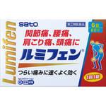 ★ルミフェン 6錠 [指定第2類医薬品]