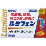 ★ルミフェン 12錠 [指定第2類医薬品]