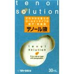 テノール液 30mL