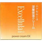 エクセルーラ パワークリーム EX 40g