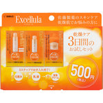 エクセルーラ トライアルセット EX(C) 1セット
