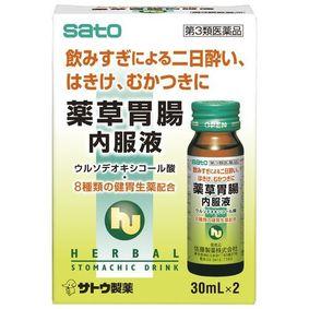 薬草胃腸内服液 30mL×2本 [第3類医薬品]