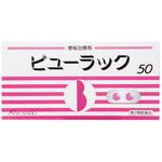 ビューラックA 50錠 [第2類医薬品]