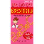 ビタミンBB−L錠「クニヒロ」 90錠 [第3類医薬品]