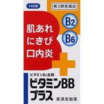 ビタミンBBプラス「クニヒロ」 140錠 [第3類医薬品]
