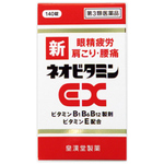 新ネオビタミンEX「クニヒロ」 140錠 [第3類医薬品]