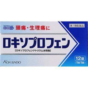 ★ロキソプロフェン錠「クニヒロ」 12錠 [第1類医薬品]