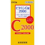 ビタミンC錠2000「クニキチ」 240錠 [第3類医薬品]