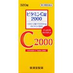 ビタミンC錠2000「クニキチ」 320錠 [第3類医薬品]
