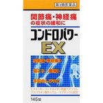 コンドロパワーEX錠 145錠 [第3類医薬品]