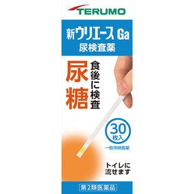 新ウリエースGa 30枚 [第2類医薬品]
