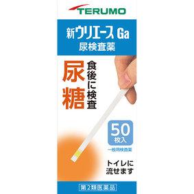 新ウリエースGa 50枚 [第2類医薬品]