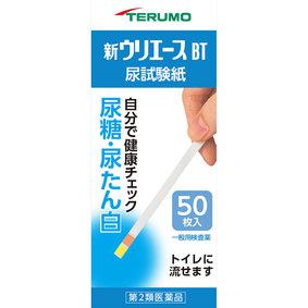 新ウリエースBT 50枚 [第2類医薬品]