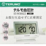 テルモ電子血圧計 W300 1台