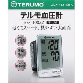 テルモ電子血圧計 ES−T100ZZ 1台