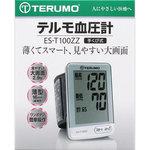 テルモ電子血圧計 T100 1台